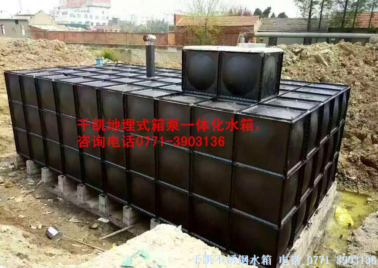 鹿寨第五中学地埋式球吧网直播手机安装完成