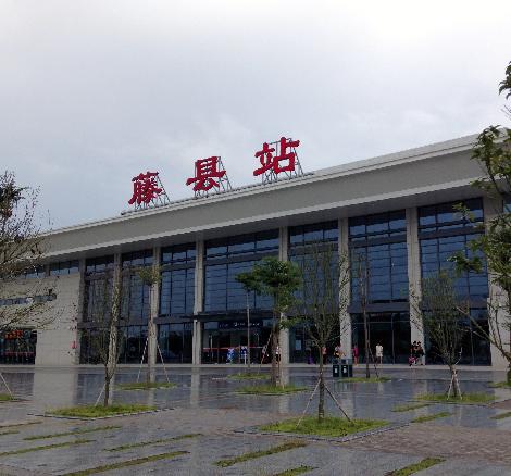 湘桂铁路线藤县高铁站